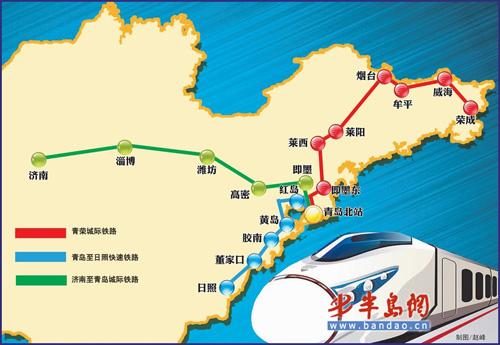而根据有关规划,2020年度建设太原至青岛客运专线济南东至青岛北段