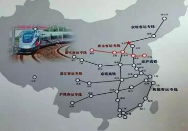 这条线路起自河北省石家庄市,经衡水,沧州,山东德州等地,最终抵达济南