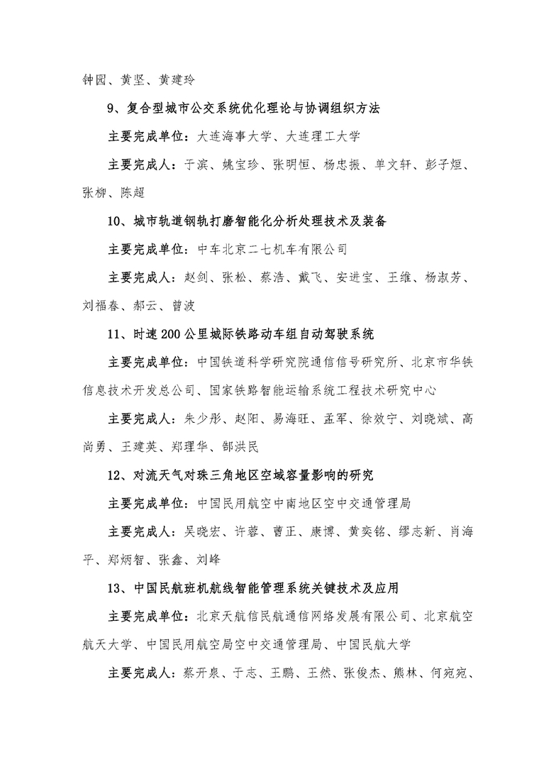 1_页面_5.jpg