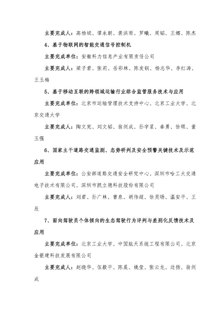 1_页面_7.jpg
