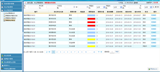 C:UserslenovoDesktop\u65b0建文件夹\u65b0建文件夹\u65b0建文件夹 (227)\u56fe片6.png