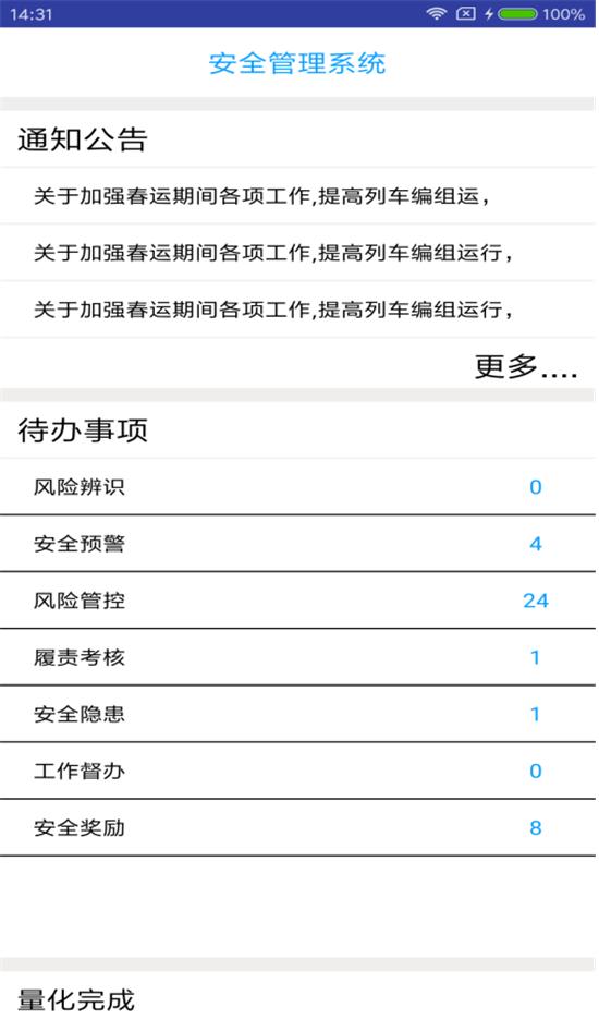 C:UserslenovoDesktop\u65b0建文件夹\u65b0建文件夹\u65b0建文件夹 (227)\u56fe片8.png
