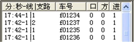 C:UserslenovoDesktop\u65b0建文件夹\u65b0建文件夹\u65b0建文件夹 (232)\u56fe片20.png