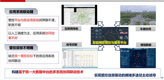 C:UserslenovoDesktop\u65b0建文件夹\u65b0建文件夹\u65b0建文件夹 (243)\u56fe片14.png